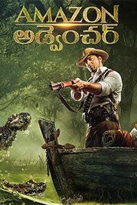 Amazon Adventure (Telugu) (U/A)