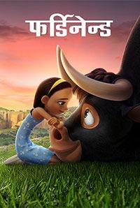 Ferdinand (3D Hindi) (U/A)