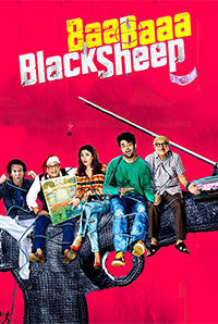 Baa Baaa Black Sheep