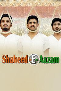 Shaheed-E-Aazam