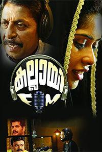 Kallai FM (U)