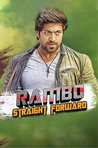 RAMBO - Straight Forward (U)