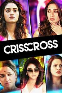 Crisscross (U/A)