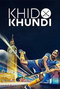 Khido Khundi (U)
