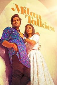 Milan Talkies