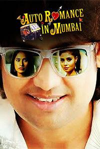 Auto Romance In Mumbai (A)