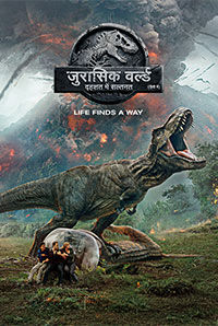 Jurassic World: Fallen Kingdom (Hindi) (U/A)