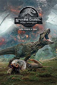 Jurassic World: Fallen Kingdom (Tamil) (U/A)