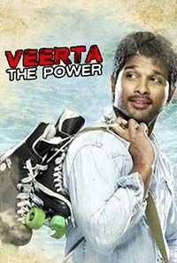 Veerta The Power (U)