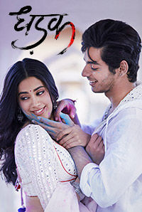 Dhadak (Exclusively For Women) (U/A)