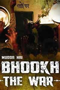 Mudda Hai Bhookh The War (U/A)