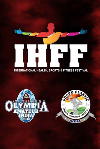 International Health, Sports and Fitness Expo