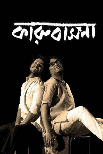 Top Upcoming Plays in Kolkata Near You - BookMyShow