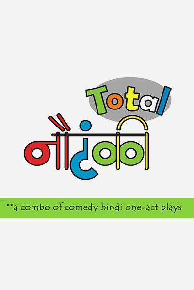 Top Upcoming Plays in Bengaluru Near You - BookMyShow