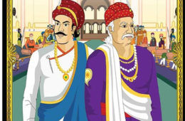 Tales of Akbar and Birbal, ShemarooMe