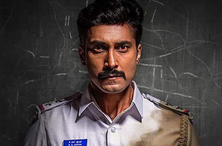Kannada Crime Thrillers - BookMyShow Blog