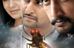 Telugu movie sequels - BookMyShow Blog