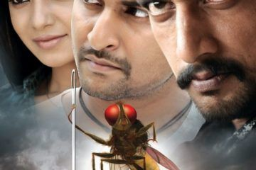 Telugu movie sequels - BookMyShow Blog