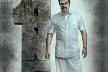 Upcoming Malayalam Movies - BookMyShow Blog