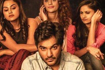 Krishna and his Leela Review - BookMyShow Blog