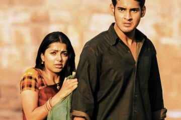 Mahesh Babu - BookMyShow Blog