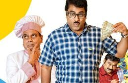 Amrutham Dhvitheeyam Review - BookMyShow Blog