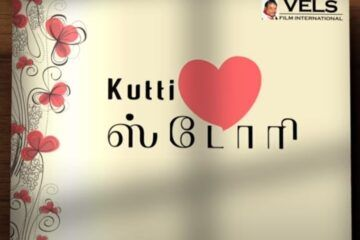 Kutti Story - BookMyShow Blog