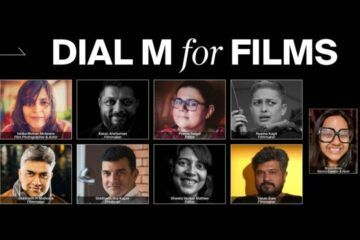 Dial M For Films