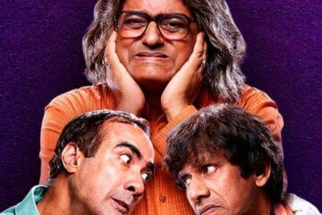 PariWar Review