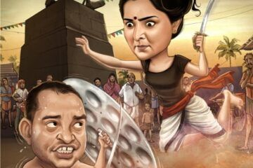 Vellarikka Pattanam - BookMyShow Blog