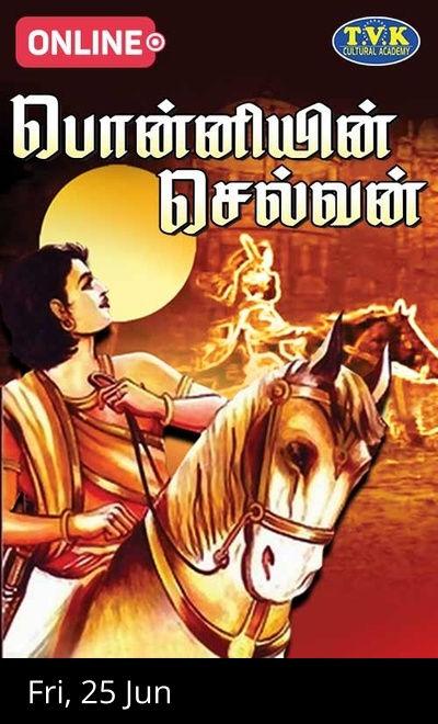 Tvk Cultural presents Ponniyin Selvan