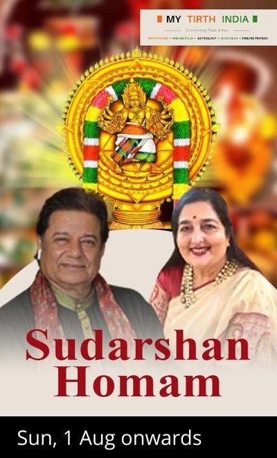 Sudarshan Homam Rameshwaram