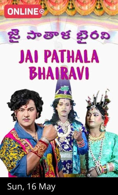 `JAI PATHALA BHAIRAVI` Surabhi Theatre Play