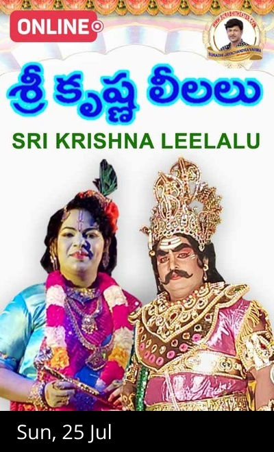 `SRI KRISHNA LEELALU` Surabhi Theatre Play