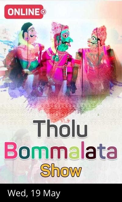 Tholu Bommalata