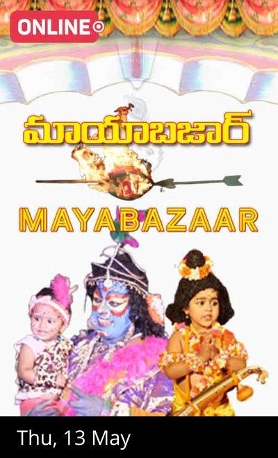 ``Mayabazaar`` Surabhi Theatre Play