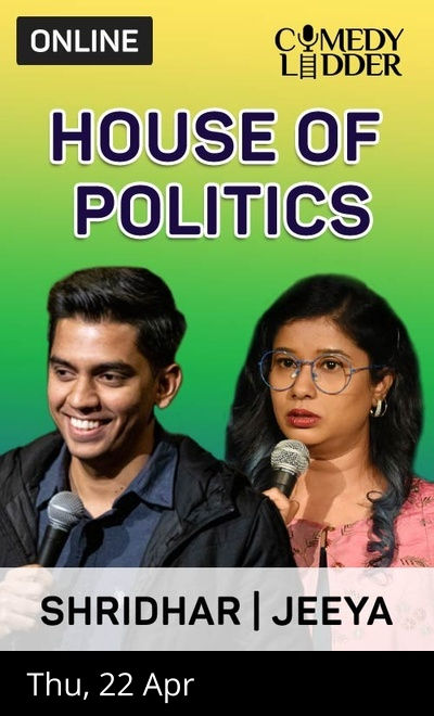 House Of Politics