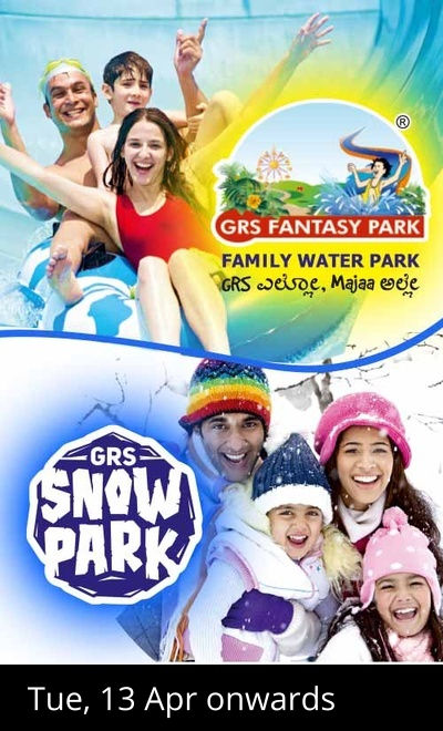 GRS Fantasy Park and GRS Snow Park Combo