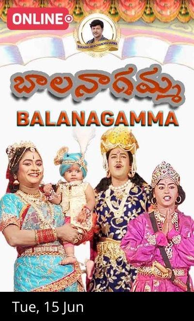 `BALANAGAMMA` Surabhi Theatre Play