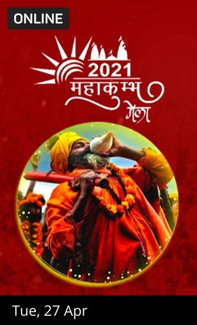 Maha Kumbh Mela 2021 - Haridwar Digital Streaming