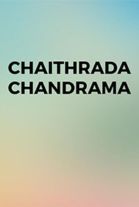 Chaithrada Chandrama