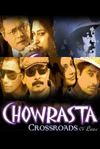 Chowrasta: Crossroads Of Love