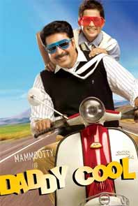 Daddy Cool (Malayalam)
