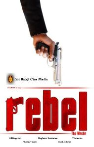 Rebel (Telugu)