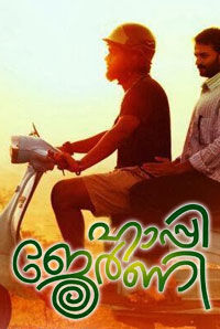 Happy Journey (Malayalam)