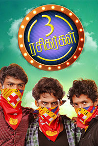 Moondru Rasikarkal (2016) Tamil Full Movie Download
