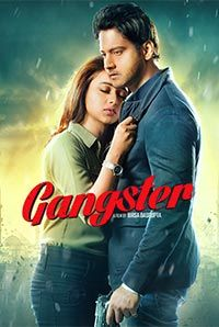 Gangster Bengali Full Movie Watch Online