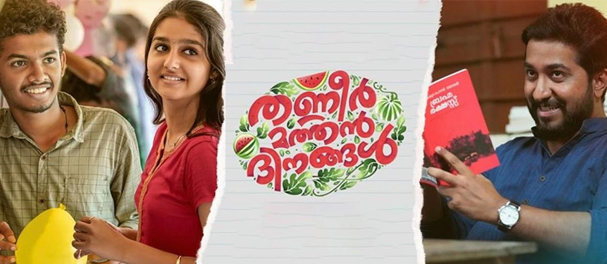 Malayalam Tamil & Hindi Movie Tickets Online in Kollam