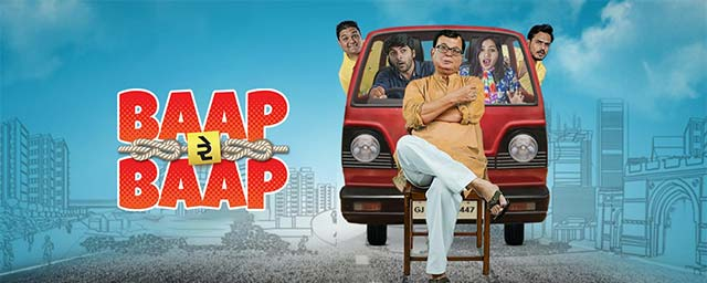 Image result for Baap Re Baap gujarathi Official Trailer images