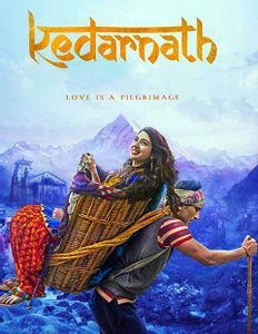book tickets for kedarnath movie at carnival cinemas star x